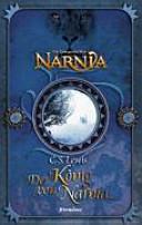 Die Chroniken von Narnia: Der König von Narnia / [aus dem Engl. von ...