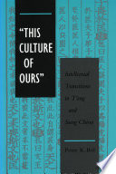 'This Culture of Ours'