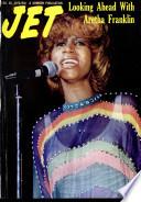 26 фев 1976
