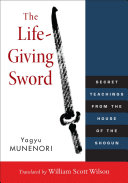 The Life Giving Sword