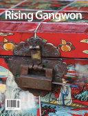Rising Gangwon Vol 62