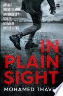 In Plain Sight Book
