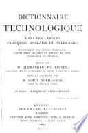 Technological dictionary Book PDF