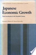 Japanese Economic Growth Book PDF
