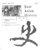 East Asian History