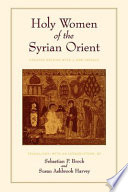 """""""Holy Women of the Syrian Orient"""" by Sebastian P. Brock"""