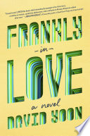 link to Frankly in love in the TCC library catalog