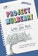 Pdf Project Mulberry