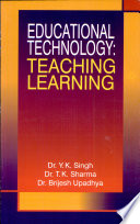 Education Technology teaching Learning Book