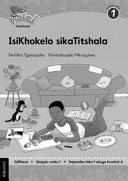 Books - Hola Grade 1 AmaNqaku kaTitshala Stage 1 | ISBN 9780195994322