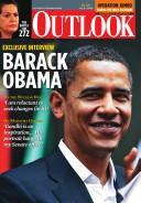 Jul 21, 2008