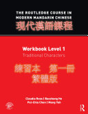 Pdf The Routledge Course in Modern Mandarin Chinese Telecharger