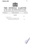 1955年4月19日