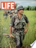 12 Հունիս 1964