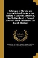 Catalogue Of Marathi Gujarat