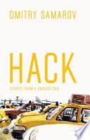 Hack PDF Book