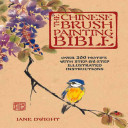 link to The Chinese brush painting bible : over 200 motifs with step-by-step illustrated instructions in the TCC library catalog