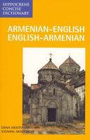 Armenian-English, English-Armenian