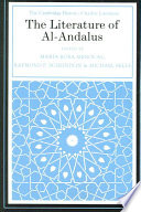 The Literature of Al Andalus