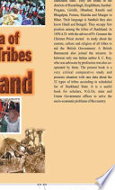 Encyclopaedia of Scheduled Tribes in Jharkhand