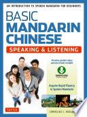 Basic Mandarin Chinese   Speaking   Listening Textbook