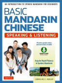 Basic Mandarin Chinese - Speaking & Listening Textbook Pdf/ePub eBook