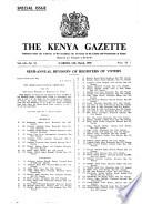 Mar 12, 1958