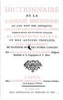 Dictionnaire de la langue bretonne etc ebook