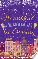 Hanukkah at the Great Greenwich Ice Creamery