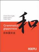 Grammatica giapponese