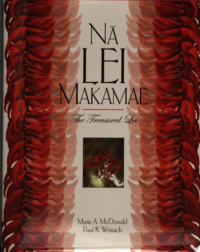 Na Lei Makamae banner backdrop