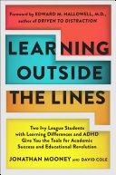 Learning Outside The Lines [Pdf/ePub] eBook