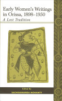 Early Women's Writings in Orissa, 1898-1950