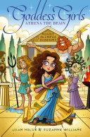 Athena the Brain ebook