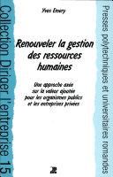 Renouveler la gestion des ressources humaines
