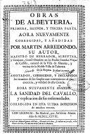 Obras de Albeyteria