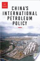China s International Petroleum Policy Book