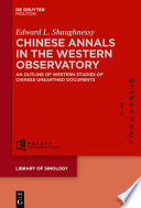 Chinese Annals In The Western Observatory