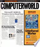 2004年5月17日