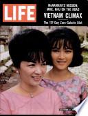 11 окт 1963