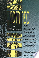 The Memorial Book for the Jewish Community of Yurburg, Lithuania