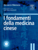 Fondamenti della medicina cinese