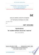 DZ T 0216 2002  Translated English of Chinese Standard   DZT 0216 2002  DZ T0216 2002  DZT0216 2002  Book