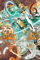 link to Platinum end in the TCC library catalog