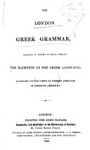 The London Greek Grammar