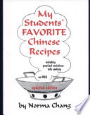 My Students Favorite Chinese Recipes
