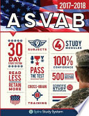 ASVAB Study Guide 2017-2018 by Spire  : ASVAB Test Prep Review Book with Practice Test Questions