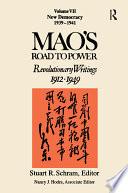 Mao s Road to Power  Revolutionary Writings 1912 1949  New Democracy