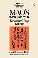 Mao's Road to Power: Revolutionary Writings 1912-1949: New Democracy Pdf/ePub eBook