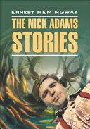 The Nick Adams stories / Рассказы Ника Адамса. Книга для чтения на английском языке Pdf/ePub eBook